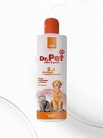 SHAMPOO 2 EM 1 DR. PET OZÔNIO 500ml • Tratamento de Fungos, Dermatites e Alergias | CÓD. 2001